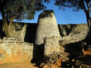 [object object] Great Zimbabwe University Homepage gzu 300x225 [object object] Great Zimbabwe University Homepage gzu 300x225